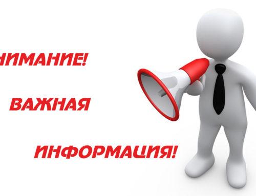 Аукцион по продаже нежилого помещения находящегося по адресу: Белгородская обл, г.Алексеевка, ул. Мостовая, д.72
